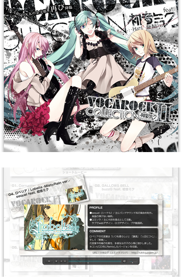 VOCAROCK collection 2
